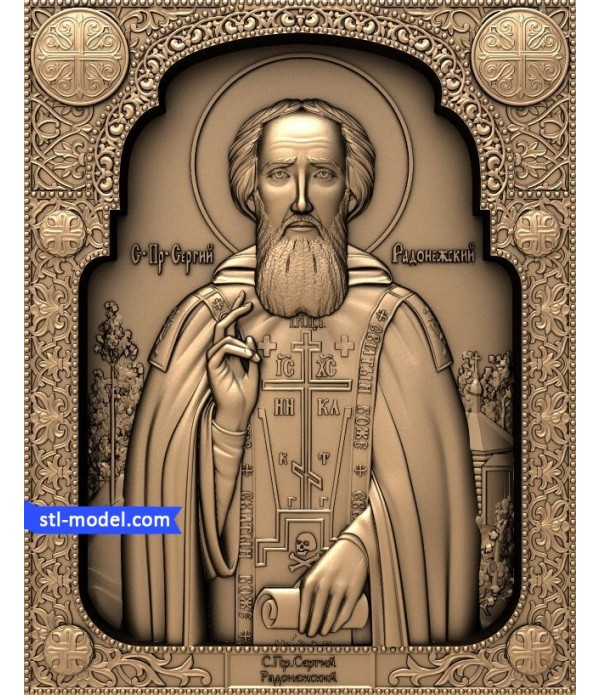 "Icon ""St. Sergius of Radonezh #3"" 