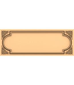 "Backgammon ""Backgammon #14""   ..."