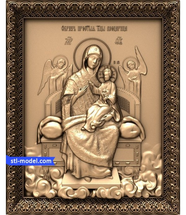 "Icon ""mother of God vsetsaritsa"" 