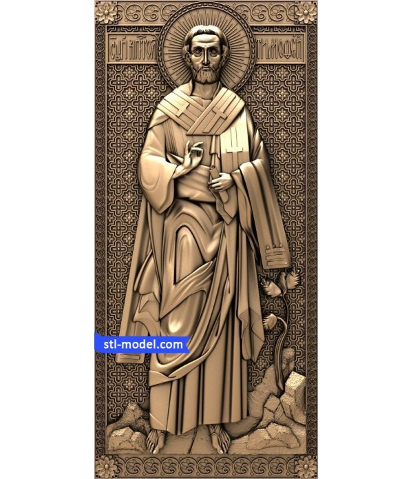 "Icon ""Saint Timothy""   STL - 3D model for CNC"
