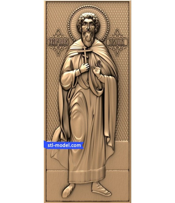 "Icon ""St. Leonid"" 