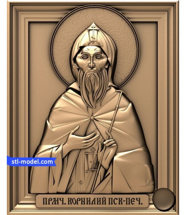 "Icon ""St. Cornelius"" 