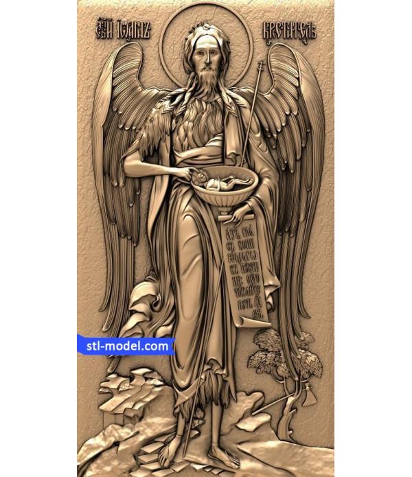 "Icon ""John the Baptist #2""   STL - 3D model for CNC"