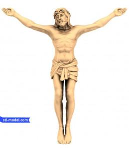 Crucifixion #11