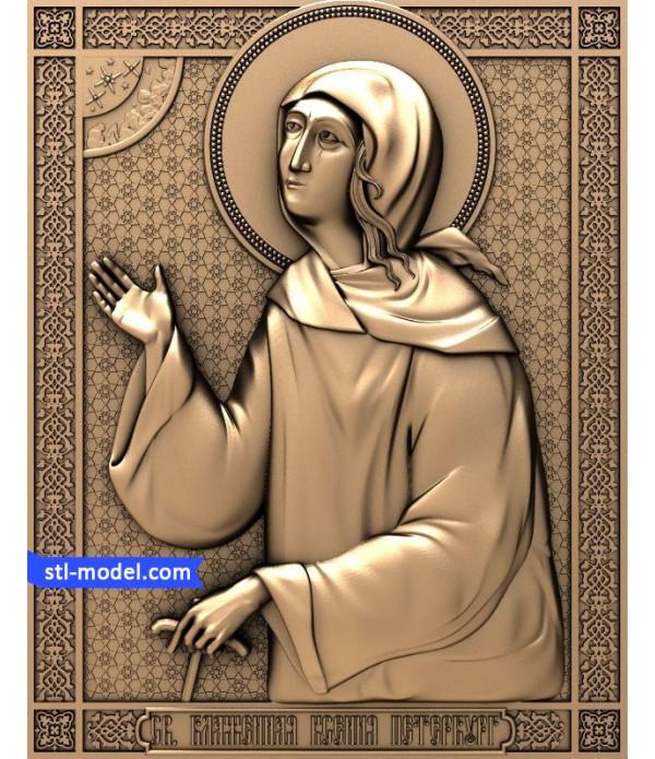 "Icon ""Svyataya Ksenia Peterburgskaya"" | STL - 3D model for CNC"