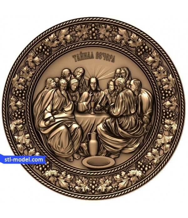 "Icon ""last Supper #5"" 