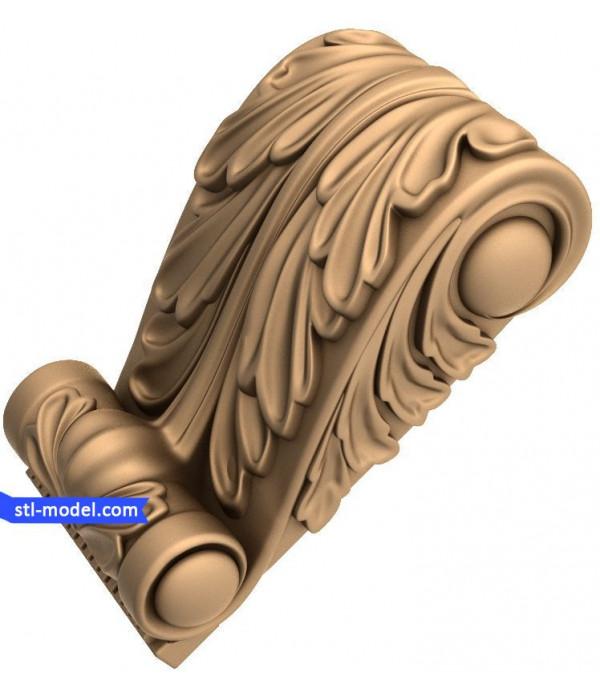 "Corbel ""Corbel #75"" | STL - 3D model for CNC"