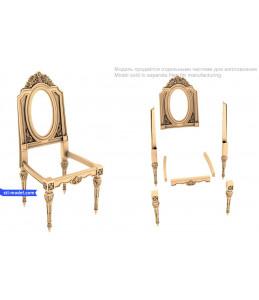 Chair №9