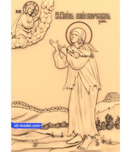 Skwirczynska Saint Barbara