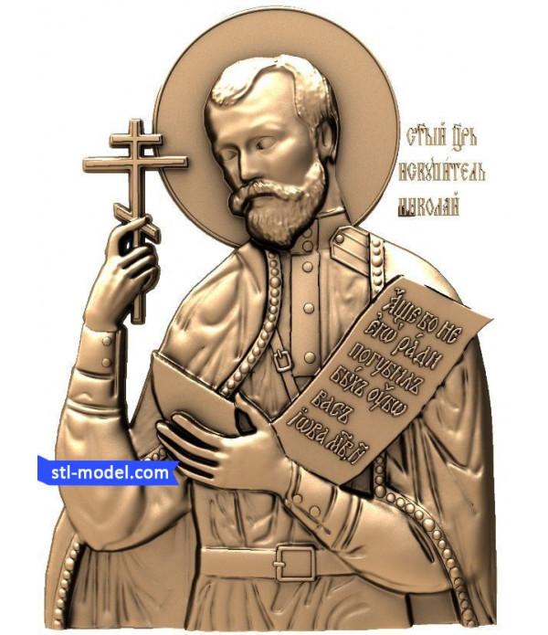 "Icon ""Emperor Nicholas II #2""   STL - 3D model for CNC"