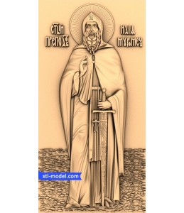 St. Ilya Muromets