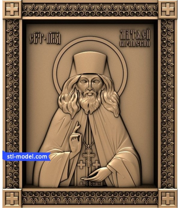 "Icon ""St. Matthew"" 