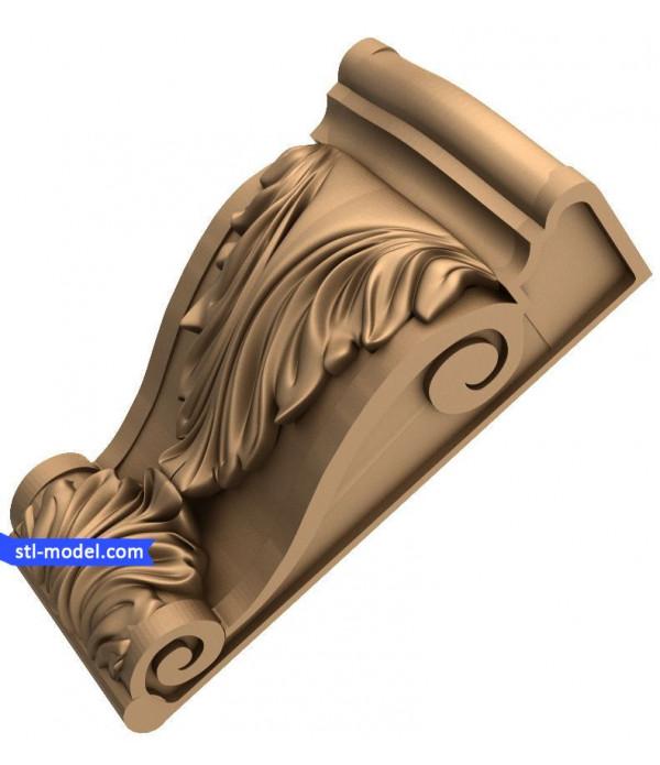 "Corbel ""Corbel #26""   STL - 3D model for CNC"