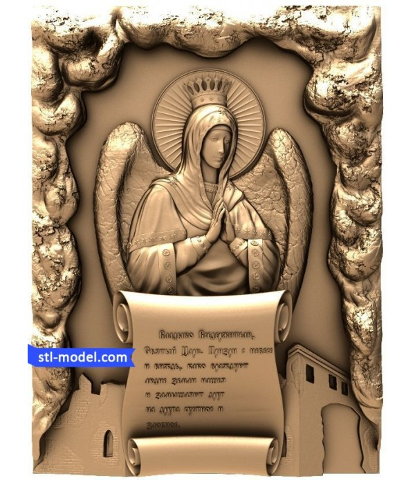 "Icon ""Lord Almighty"" 