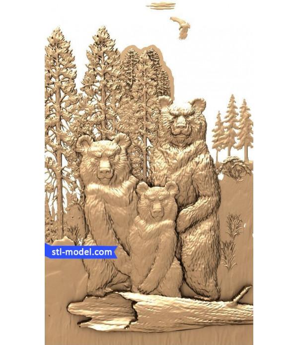 "Bas-relief ""Bear family #2"" | STL - 3D model for CNC"