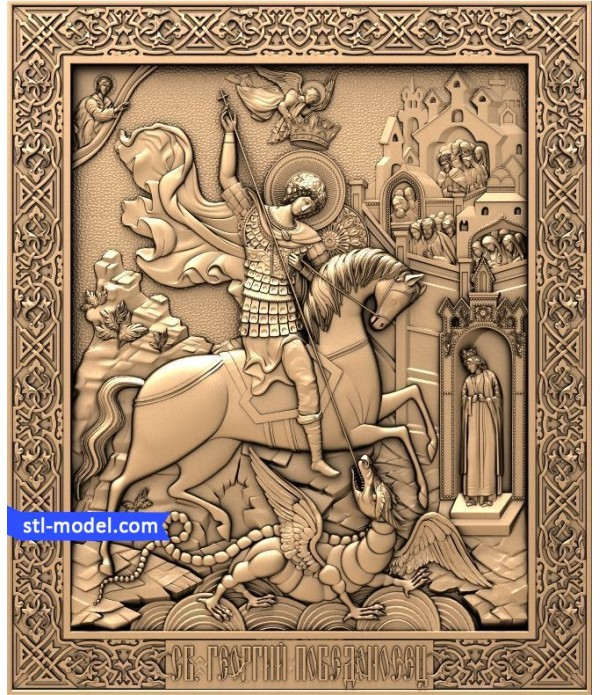 """Icon """"George the victorious #2"""" 