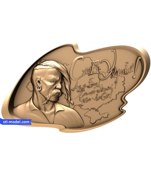 "Bas-relief ""Cossack. (Ukraine)""   STL - 3D model for CNC"