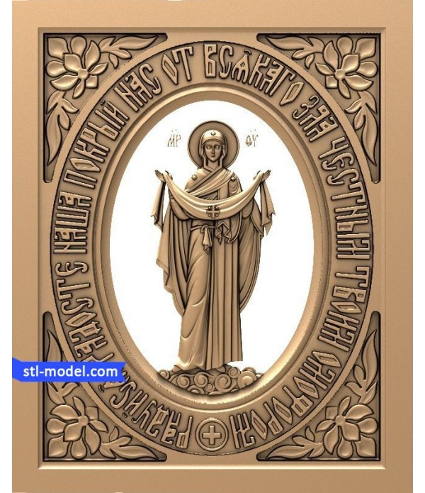 """Icon """"intercession of the Theotokos #3"""" 